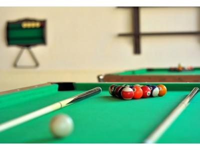 Отель «ALEAN FAMILY RESORT & SPA BIARRITZ / Биарриц» отель (бывш. «Сосновая роща») ,   спорт и развлечения