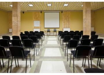 Мероприятия| Отель «ALEAN FAMILY RESORT & SPA BIARRITZ / Биарриц» отель (бывш. «Сосновая роща»)